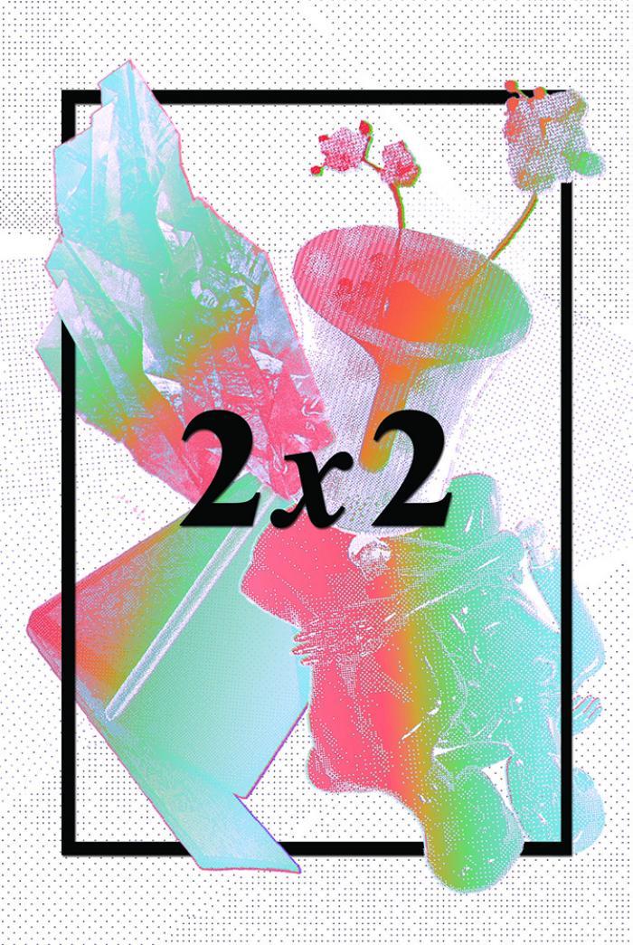 graphic for Design thesis exhibition, Visual Arts Center, UT Austin