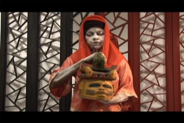 Maria Magdalena Campos-Pons, Visual Arts Center, video still of performance artist