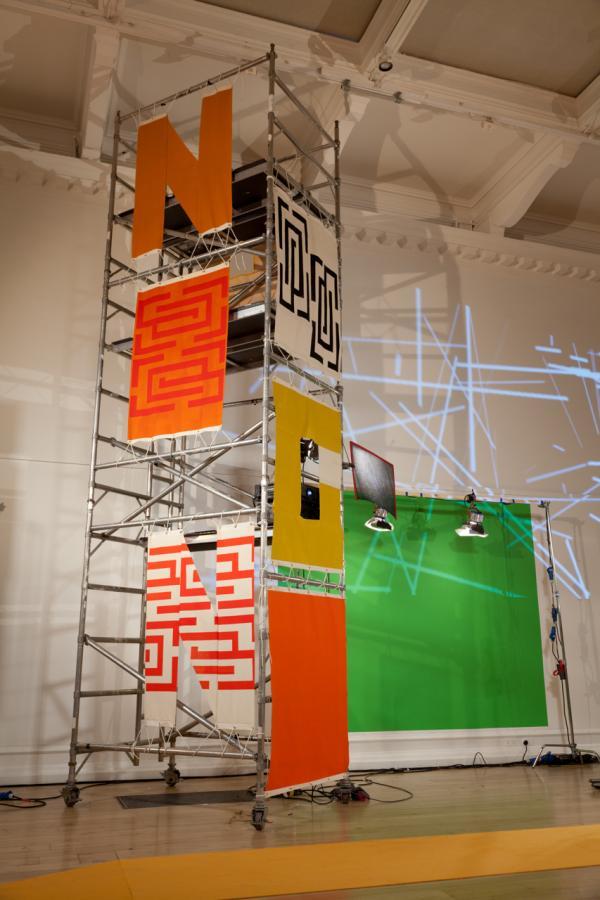 work by Mika Tajima, Visual Arts Center, UT Austin